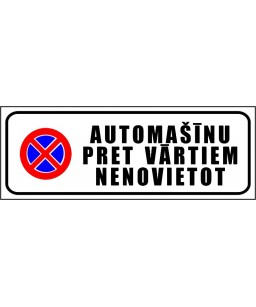 copy of Plastikāta norādes...
